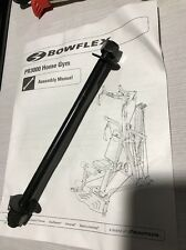 Bowflex PR3000 Home Gym Seat Threaded Rod Metal Bolt Part Replacement Piece Only
