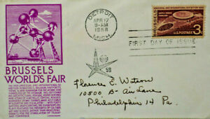 1958 Detroit MI Brussels World's Fair Exposition First Day of Issue Stamp D2