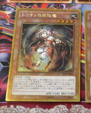 YU-GI-OH JAPANESE GOLD RARE CARD CARTE GS04-JP003 Lava Golem OCG JAP NM