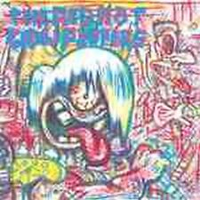 Red Hot Chili Peppers - Red Hot Chili Peppers (NEW CD)