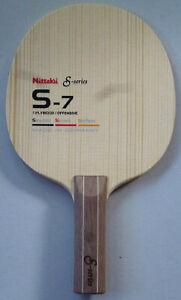 NITTAKU S-7 / gerade ST / 89 gr / NEU & OVP