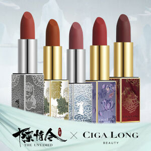 The Untamed 陈情令 x CIGA LONG Beauty Matte Lipstick 3.5g 陳情令 Limited Release