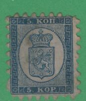 Finland 4 Very Fine  5 Kop 1860 Mint No gum. Low price! - §