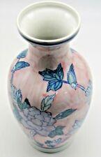 Pretty Flower Vase. Bird & Floral pattern.Blue/Green/Pink. 24cm high x 13 cm dia