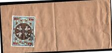 China Taiwan operation Happy Child cover with tied 1750a-d squirrel block of 4
