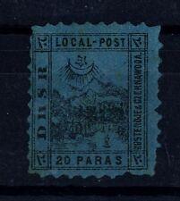 TURKEY - PORT OF COSTANZA - TURCHIA - 1867 - Porto di Küstendje (Costanza), sopr