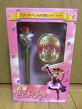NEW Saint Tail Anime Wand Stick Pen Set #1 NEW Official From Japan