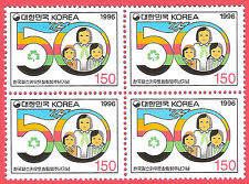 1996 The 50th Anniv. of the Girl Scouts of Korea Block 4 Stamps South Korea MNH