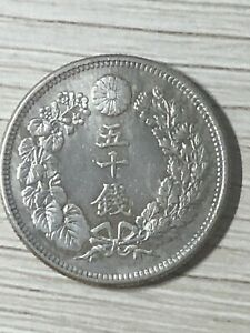 1910 Japan Meiji Year 43 - Rising Sun 50 Sen Silver Coin JC#370-2