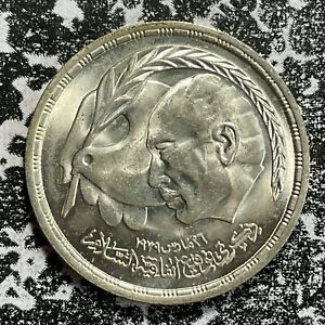 1980 Egypt 1 Pound Lot#PJ15 Large Silver Coin! High Grade! Beautiful!