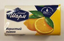 Soap Charm Sparkling Lemon - 70 g.