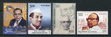 India 2018 MNH Famous People Arunachalam Biju Patnaik Kesavan 4v Set Stamps