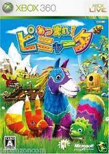 Used Xbox 360 Atsumare! Pinata MICROSOFT JAPAN JP JAPANESE JAPONAIS IMPORT