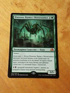 Ishkanah, Grafwidow - Magic the Gathering MTG Eldritch Moon Russian