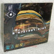 Bjork Bastards 2013 Taiwan Ltd CD w/OBI (Digipak)