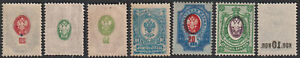 Russia 1908-1917 Selection of ERROR stamps - offsets, shifted center, MNH OG