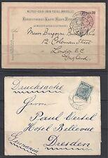 PALESTINE 1897 AUSTRIA POST OFFICE IN JERUSALEM 20 PARAS POSTAL CARD TO LONDON