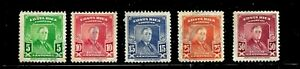 HICK GIRL- USED COSTA RICA STAMPS    SC#251-55  1947  ROOSEVELT ISSUES      D778