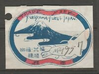 Japan Silk Inspection seal Revenue Fiscal Stamp 11-17-21 mount Fuji Punch Cancel