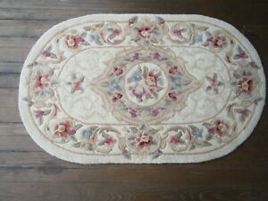 Vintage Wool Chinese Rug Oval 51 x 31 Royal Palace