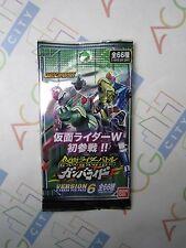 Masked Kamen Rider Data Carddass Ganbaride Version 6 Blind Card Pack Bandai H.K.