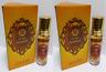 2 Attar Sandal 8ml By Ahsan Sandalwood Benzoin Amber Musk Roll On Perfume Oil