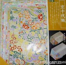 Japanese Yuzen Washi Chiyogami Origami Paper 15cm 10 sheet #1444 S-2577