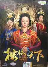 THE LEGEND OF DUGU - COMPLETE CHINESE TV SERIES DVD BOX SET ( 1-55 EPS)