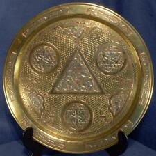 Antique Islamic Cairoware brass tray inlaid with silver & copper
