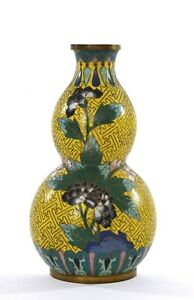 1900's Chinese Gilt Cloisonne Enamel Yellow Ground Gourd Shaped Wall Vase