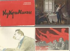 Kukryniksy. Soviet artists. 19 color cards 1961