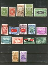 YEMAN--Lot of 16 different stamps