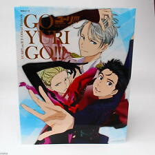 Yuri on Ice Official Fan Book - Go Yuri Go - ANIME ARTBOOK NEW
