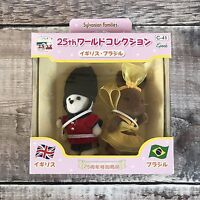 Sylvanian Families Epoch BNIB Around the World Figures 25th Anniv | UK & Brazil