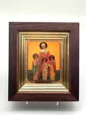 Ikone heiligen Vera Nadejda Lubov Sofia 17x19cm