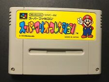 SUPER MARIO ALL STARS COLLECTION SFC Super Famicom  Japanese *USA SELLER*