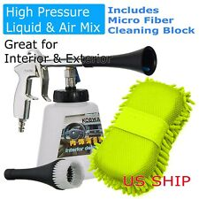 High Pressure Air Pulse Car Cleaning Gun Surface Interior Exterior Tornado Tool