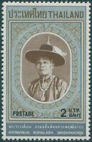 Thailand 1985 SG1223 2b Prince Dhani MNH
