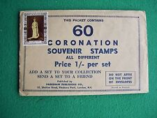 1937 Coronation souvenir stamps (60), mint in original packet, single sheet