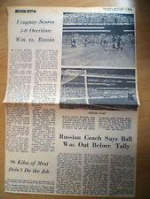 1970 Copa del Mundo de las noticias de prensa, ciudad de México-Bad elimina media de 2nd, 15 de junio