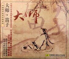 CD musique chinoise-Dizi flute-Chinese music-Música incordia-Musik ist penibel