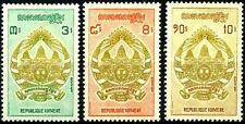 CAMBODGE KHMERE N°281/283** Armoiries, 1971 CAMBODIA KHMER Coat-of-arms Set MNH