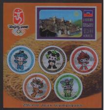 Haiti 2008 Olympic Beijing 3D sheet Round Stamp MNH**