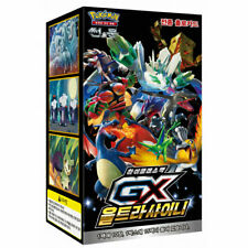 [Pokemon] Official GX Card Ultra Shiny High Class 15 Packs Booster Box Korean