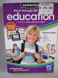 Encore Education Advantage Pre-K - 8th Grade Student Resource Center (PC, MAC)