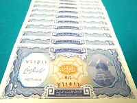 Egypt Money 10 PCS Set Egyptian Currency Banknotes 10 Piastres Each