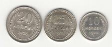 HIGH GRADE 1928 RUSSIA SILVER 10, 15 & 20 KOPEKS