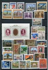 AUSTRIA 1991 MNH COMPLETE YEAR 34 Items