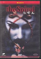 THE SPIRAL - DVD (USATO OTTIMO) EDITORIALE