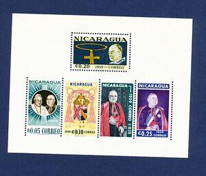 NICARAGUA  - 823a Horizontal Imperf ERROR - VF MNH S/S - Pope & Cardinal visit